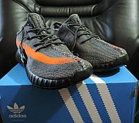 Кроссовки мужские Adidas Yeezy Boost V2. Реплика Кроссовки оранжевые