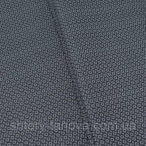 Декоративная ткань, ромбики