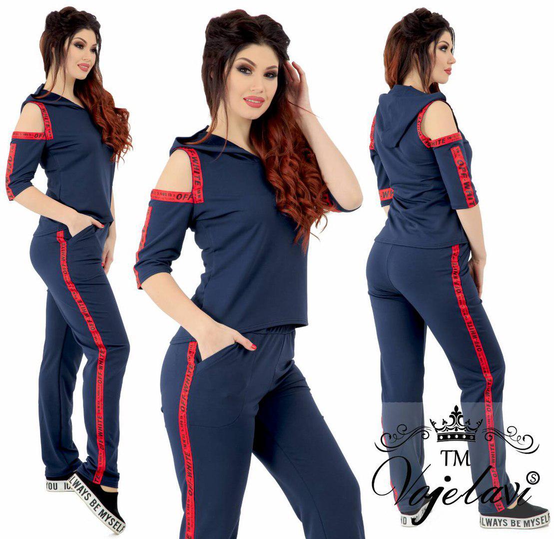 cee303c21021a Спортивный костюм на женщин т.м. Vojelavi A133G оптом и в розницу ...