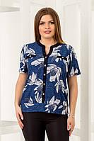 Блуза женская размеры с 54 до 60, ткань-масло