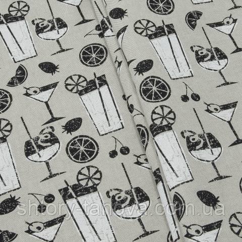 Декоративная ткань для штор, коктейли