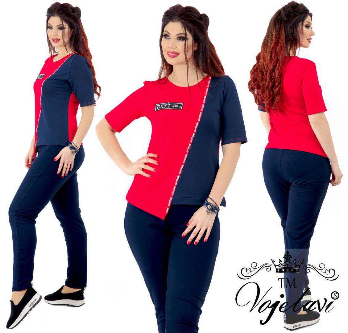 a89f6a5da4947 Женский модный спортивный костюм т.м. Vojelavi A1130G оптом и в ...