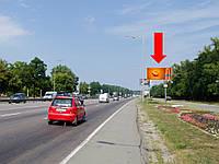 """Щит г. Киев, Столичное шоссе, напротив остановки """"Цементный завод"""", разделитель, в сторону Надднепрянского шоссе"""