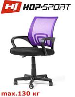 Офисный стул Comfort violet