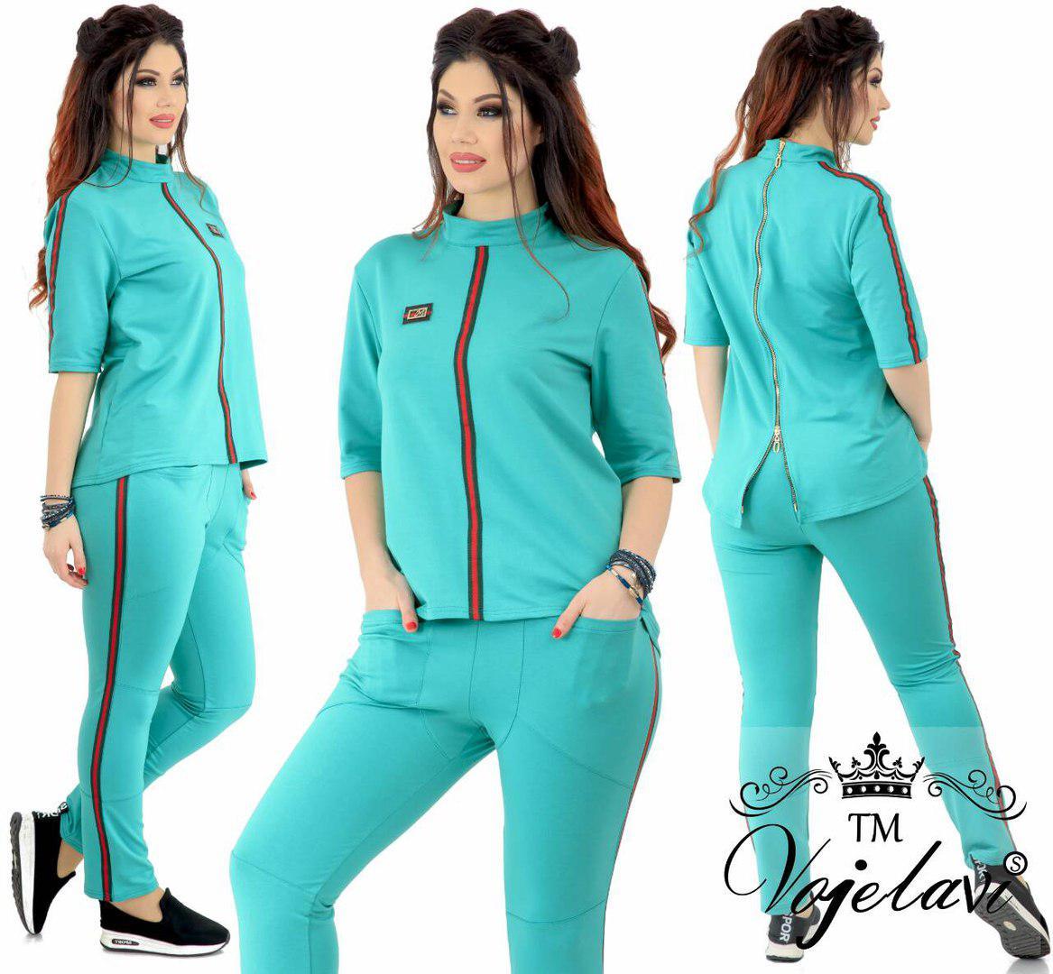 5233aced086 Спортивный костюм на женщин т.м. Vojelavi A1131G оптом и в розницу ...