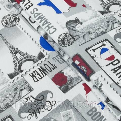 Декоративная ткань для штор, франция