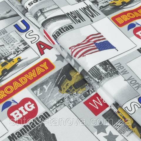 Ткань для штор и декора флаг Америка Нью-йорк