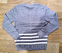 Кардиган для мальчиков оптом, Nice Wear ,4-12 лет., GF-892, фото 4