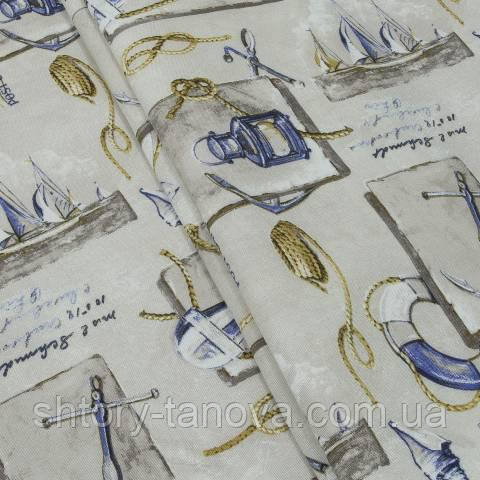 Декоративная ткань для штор, морская тематика