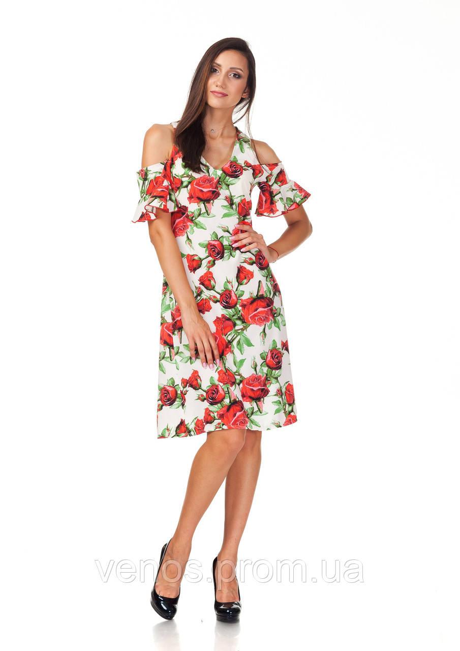 Модное платье с открытыми плечами. П119