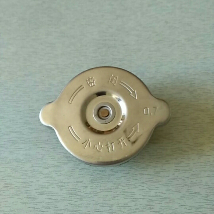 Кришка радіатора 1GZ90 R195