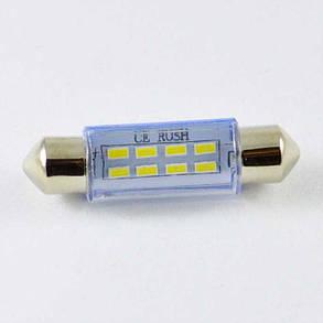 Светодиодная лампа под цоколь SV8,5(C5W)(C10W) 39mm 3014 8 LED Белый, фото 2