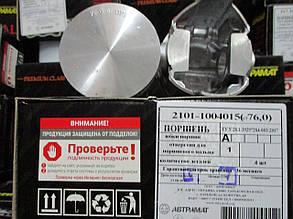 Поршня ваз 2106 76.0 B  Автрамат
