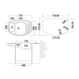 Кухонна мийка з нержавіючої сталі СМІТТЯ 776.507.15(полірування), фото 2