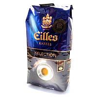 Кофе в зернах  Eilles Selection Espresso 500g 80/20