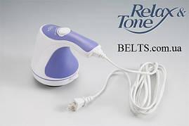Вибрационный массажер для тела Релакс Делюкс Relax Deluxe (5 насадок)