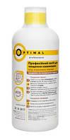 Чистящее средство для кофемашини Optimal pro