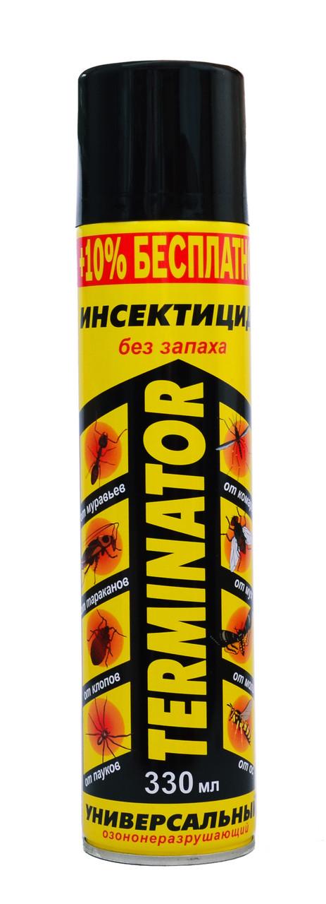 """Аэрозоль от насекомых универсальный """"Terminator"""" желтый 330 мл"""