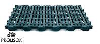 Пластиковые полы для свиноматок 400 x 600 mm (до 350 kg/m²)