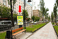 Ситилайт г. Киев, Украинки Л. бул., 10, (бульвар)