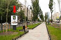 Ситилайт г. Киев, Украинки Л. бул., 16, (бульвар)