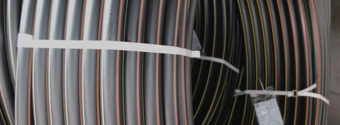 Трубы ПЕ 100 SDR 11 125х11,4 для газоснабжения