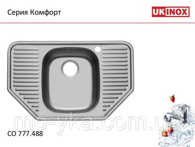 Кухонная мойка из нержавеющей стали COМ 777.488 (матовая)