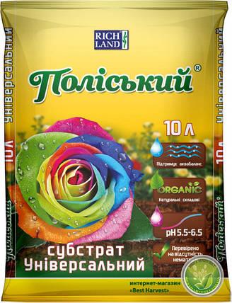 Субстрат «Полесский» 10 л, универсальный, фото 2