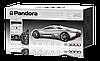 Автосигнализация Pandora DXL 5000 NEW