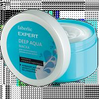 Маска для интенсивного увлажнения волос DEEP AQUA серии Expert Faberlic (Фаберлик) 200 мл