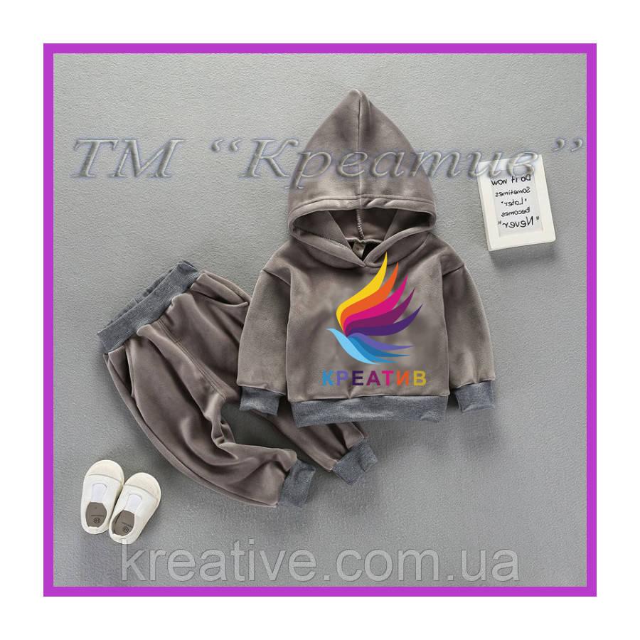 ОПТОМ Костюмы кофта штаны детские велюровые от 50 шт.