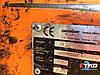 Гусеничный экскаватор Doosan DX300LC (2007 г), фото 6