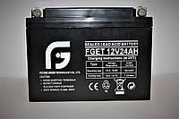 Аккумулятор 12V 24Ah FGET