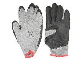 Перчатки рабочие 142 серые/вязаные/прорезиненные