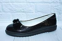 Туфли подростковые на девочку тм Tom.m, р. 33,34,37, фото 1