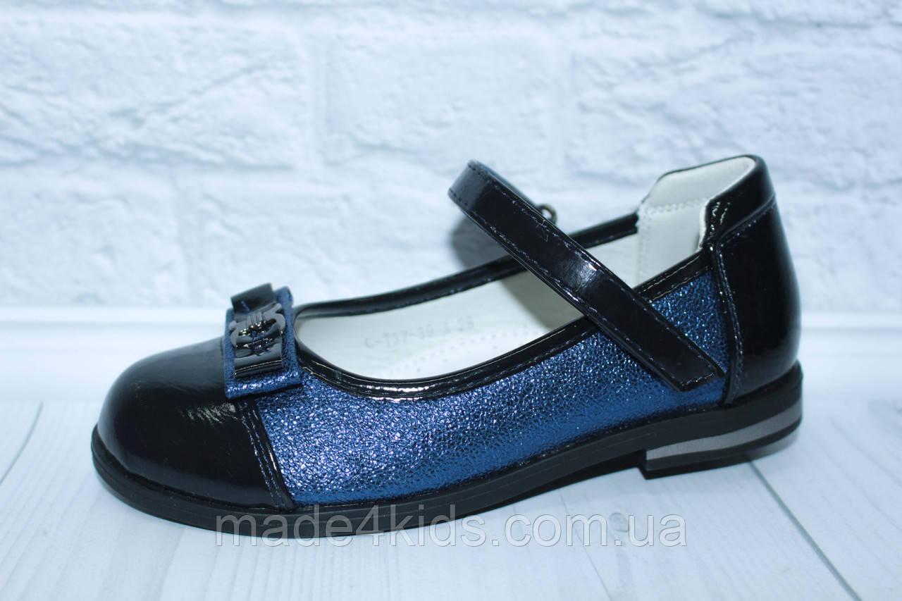 6cdcdbfb7 Туфли на девочку тм Том.м, р. 30: продажа, цена в Кривом Роге ...