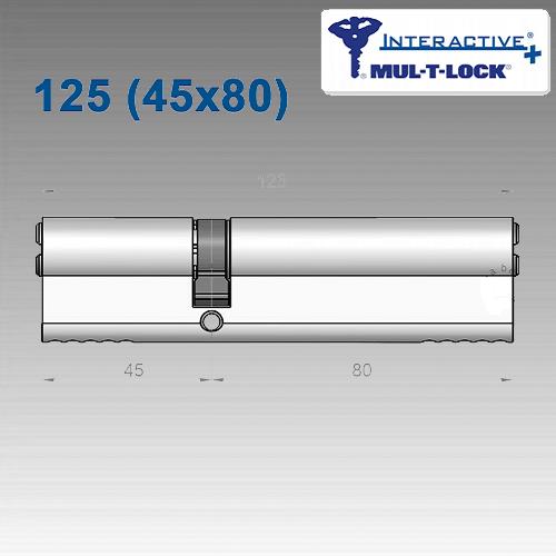 Цилиндр Mul-T-Lock Interactivе+ 125 мм (45х80)
