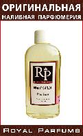 Royal Parfums 100 мл версия Hermes «Bel Ami Vetiver»