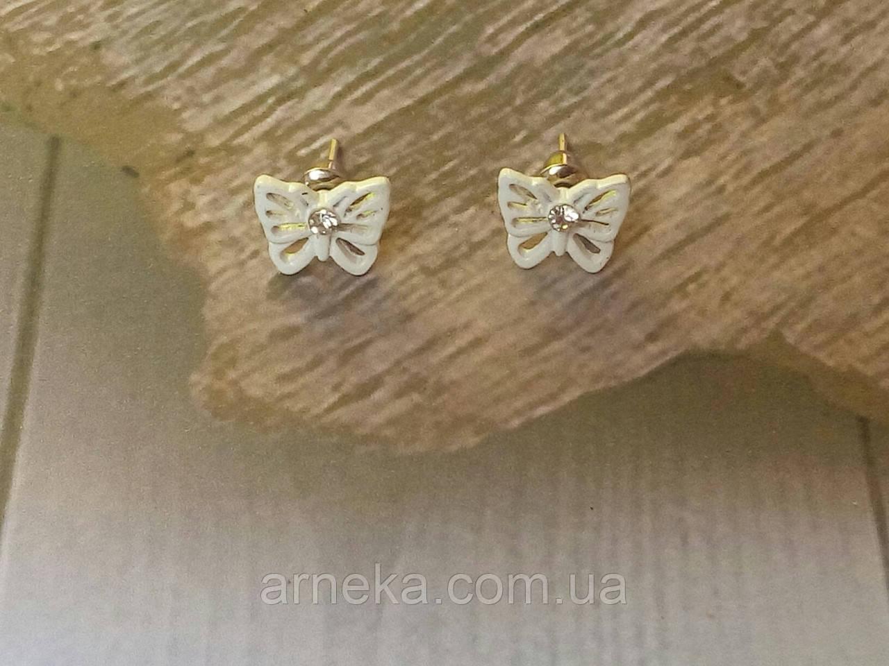 Сережки-гвоздики метелики (металеві)