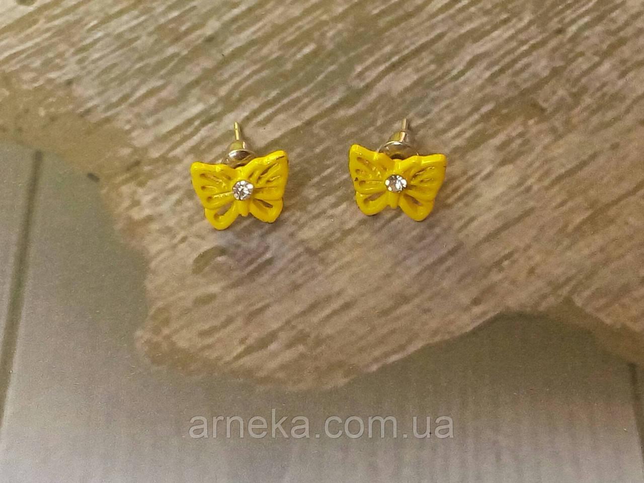 Серьги-гвоздики бабочки (металлические)