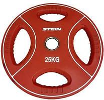 Диски кольорові обгумовані з хватом Stein 25 кг