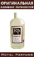 Royal Parfums 200 мл версия Hermes «Bel Ami Vetiver»
