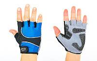 Велоперчатки открытые ZG-6111 (синий)