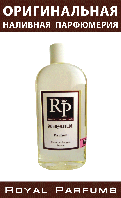 Royal Parfums 200 мл версия Creed «Aventus»