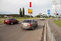 Аренда рекламного щита г. Киев, Харьковская пл. / Харьковского шоссе, разделитель, в сторону пр-т Н. Бажана