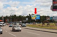 Аренда рекламного щита  г. Киев, Харьковская пл., 201-203, напротив, разделитель, в сторону Борисполя