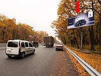 """Аренда рекламного щита г. Киев, Одесская трасса / пр-т Глушкова Ак., напротив заправки """"ТНК"""", в сторону пл. Одесская"""