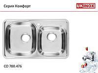 Кухонная мойка двойная из нержавеющей стали COР 780.480.18 (полировка)
