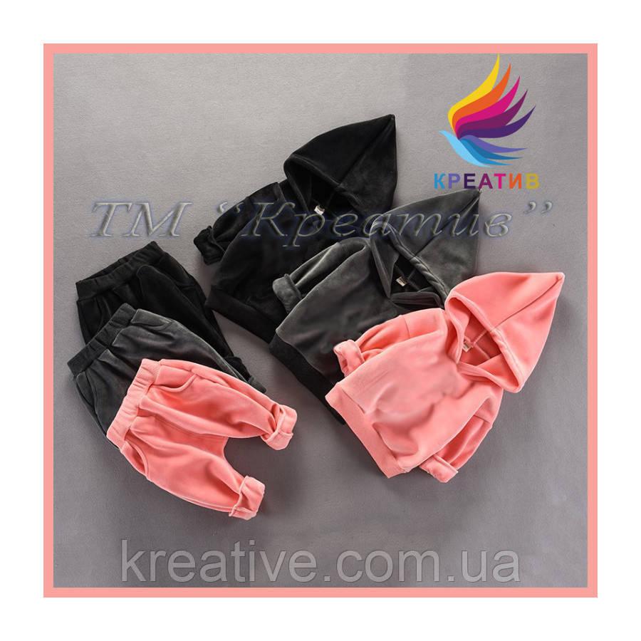 Костюмы велюровые детские кофта штаны оптом (под заказ от 50 шт) с НДС