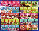 """Свит Бокс """"Цветочные Пони"""" Мармелад с игрушкой в коробочке, фото 6"""